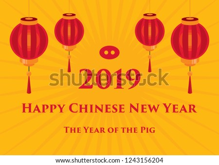 Chinese New Year 2019 vector. Year of the Pig. Chinese background with lanterns vector. Beautiful red lanterns. Red lanterns on a yellow background