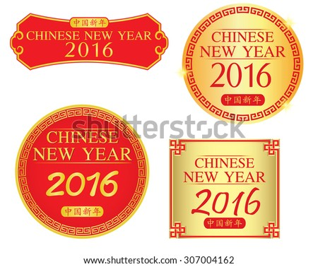 chinese new year 2016 with chinese characters means that the chinese new year