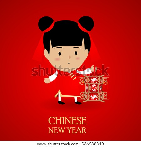 Chinese New Year with red background #536538310