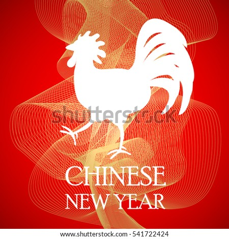 Chinese New Year with red background #541722424