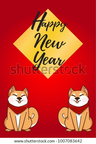 chinese new year 2018 year of