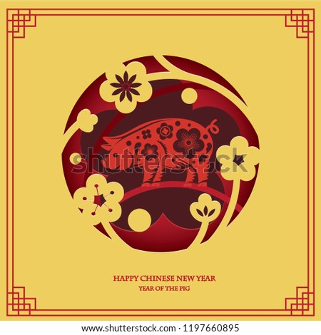 Chinese New Year 2019. Year of Pig. Paper cut style.