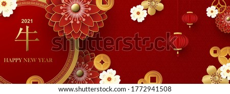 Chinese New Year 2021 year of the bull. Lantern, flowers and Asian elements Translation into Chinese Happy Chinese New Year 2021 year of the bull.Vector illustration
