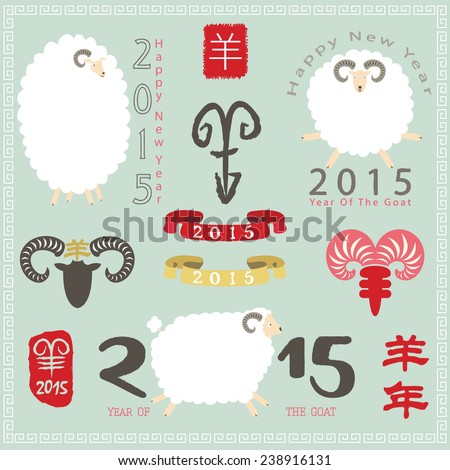 Chinese New Year 2015 Year of the goat Translation of Chinese Calligraphy main goat and Vintage Goat Chinese Calligraphy Red Stamp Vintage Goat Calligraphy