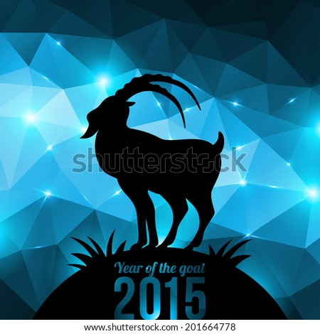 Chinese New Year 2015 Year of the Goat Vector illustration Black goat silhouette on shining geometric background