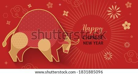 Chinese new year 2021 year of the ox, Chinese zodiac symbol