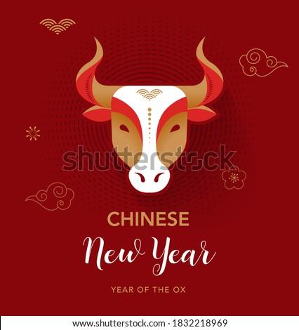Chinese new year 2021 year of the ox, Chinese zodiac symbol,