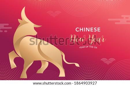 Chinese new year 2021 year of the ox - Chinese zodiac symbol