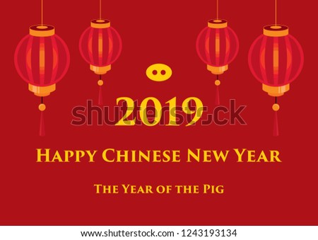 Chinese New Year 2019 Year of the Pig vector. Chinese background with lanterns vector. Beautiful red lanterns. Red lanterns on a red background
