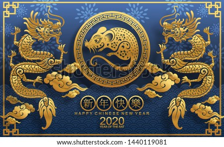 Chinese new year 2020 year of the rat ,  gold paper cut rat character,flower and asian elements with craft style on background.  (Chinese translation : Happy chinese new year 2020, year of rat)