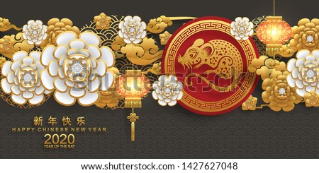 Chinese new year 2020 year of the rat , red and gold paper cut rat character, flower and asian elements with gold paper art craft style (Chinese translation : Happy chinese new year 2020, year of rat)