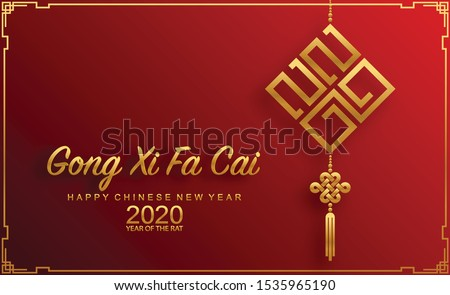 Chinese new year 2020 year of the rat ,red and gold paper cut rat character,flower and asian elements with craft style on background.  (Chinese translation : Happy chinese new year 2020, year of rat)