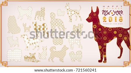 Chinese New Year 2018. Zodiac Dog. Happy New Year card, pattern, art with dog. Hand drawn Vector illustration. Chinese traditional Design, golden decoration.