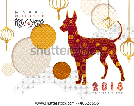 Chinese New Year 2018. Zodiac Dog. Happy New Year Card, Pattern, Art