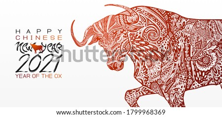 Chinese New Year 2021. Zodiac Ox. Happy New Year card, pattern, art with ox. Paper Cutting Hand drawn Vector illustration. Chinese traditional Design, golden decoration.