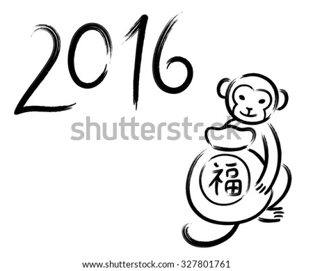 Hand Drawn Chinese Zodiac Vectors Download Free Vector Art Stock