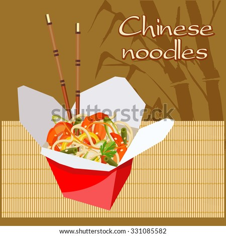 chinese noodles in a paper box