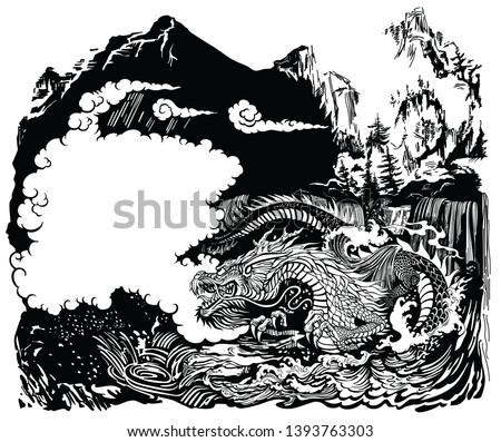 1e6321f82 Chinese or East Asian dragon guardian of the earth's waters .The landscape  with mountains,