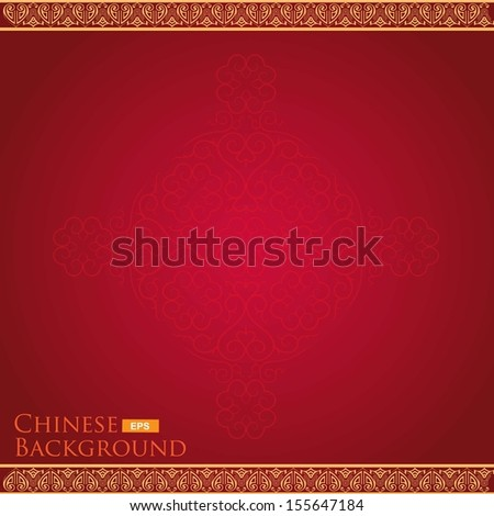 Chinese Oriental Design background