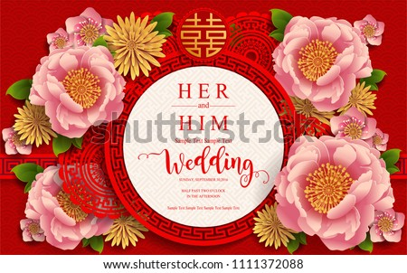 chinese oriental wedding Invitation card templates with beautiful patterned on paper color Background. ( Chinese Translation : love )
