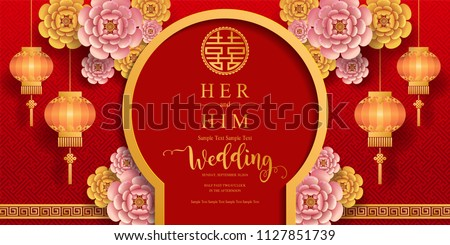 Chinese wedding card download free vector art stock graphics images chinese oriental wedding invitation card templates with beautiful patterned on paper color background stopboris Gallery