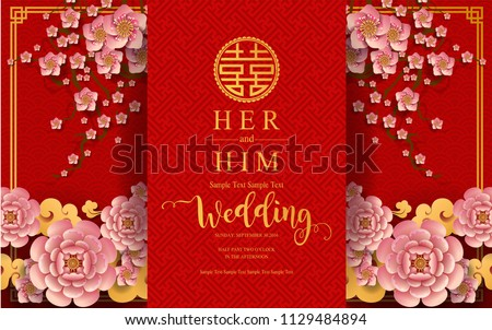 Chinese Wedding Card Download Free Vector Art Stock Graphics Images
