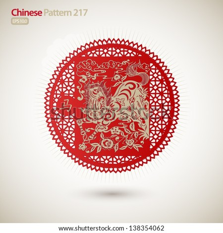 Chinese Paper Cutting - Animals - Horse - Vector Illustration Of Chinese Zodiac Signs: Horse - Symbolic Animal