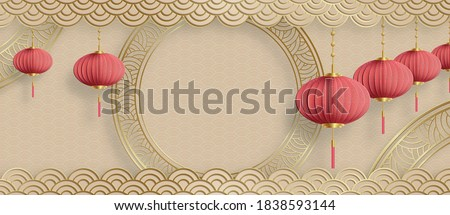 Chinese pattern with pink plum blossom flowers and oriental asia elements on color background, for wedding invitation card, happy new year, valentine day, greeting cards, or web banner