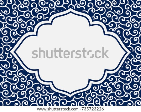 plum blossom classic patterns download free vector art stock