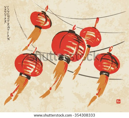 chinese red lanterns vector