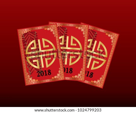 red chineese new year money packet design download free vector art