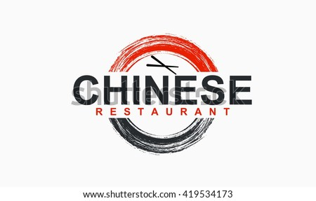 chinese food logo download free vector art stock graphics images rh vecteezy com chinese restaurant logo design chinese restaurant lagos portugal