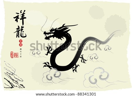 chinese's dragon year of the