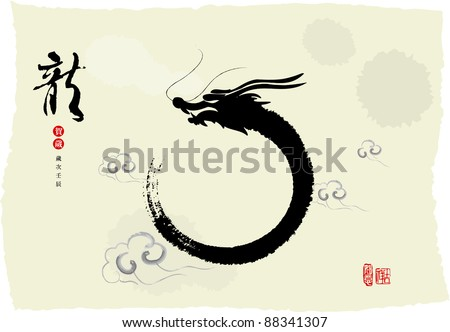 chinese's year of the dragon