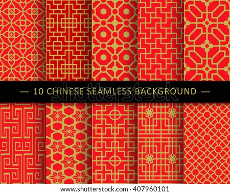 Chinese Seamless Background Pattern Collection 02