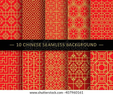 chinese seamless background