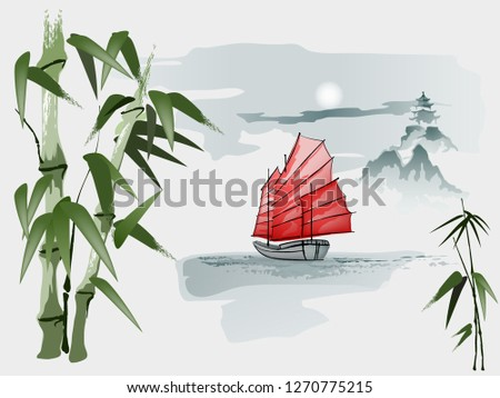 chinese ship with a scarlet