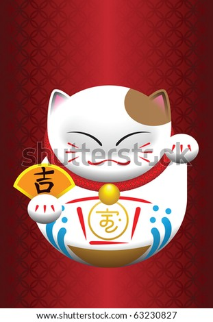 Chinese statuette - white cat