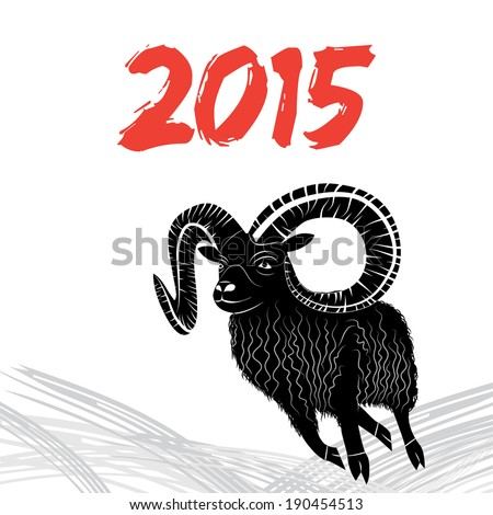 Chinese symbol vector goat 2015 year illustration image design