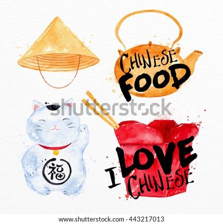 chinese symbols chinese hat