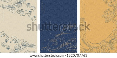 Chinese template with Japanese wave vector. Asia traditional background. Hand drawn wave line elements. Oriental poster design.