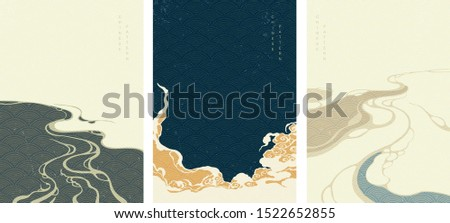 Chinese template with wave pattern vector. Cloud elements and water surface background. Sea surface in Oriental style.