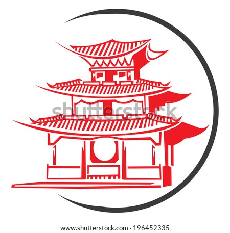Chinese Temple Vector Chinese Temple Symbol