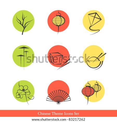 chinese theme icons set