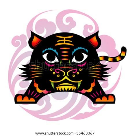 Chinese Tiger Cartoon