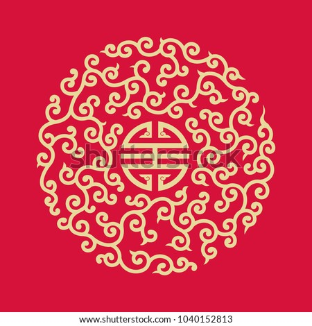 chinese traditional auspicious