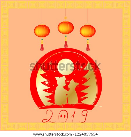 Chinese traditional, piggy, banner, new year,  China, year of the pig, yellow pig, golden, stock vector illustration.