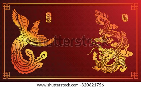chinese traditional template