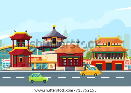 chinese urban landscape with