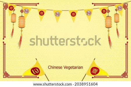 Chinese vegetarian festival and asian elements on background. Chinese translation is vegetarian festival of vector illustration.